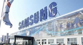 A Samsung története