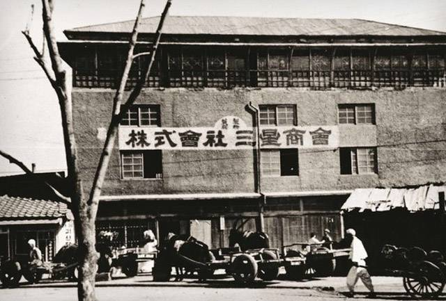 Samsung központ 1938