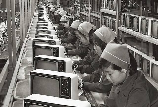 Samsung első gyártósorok